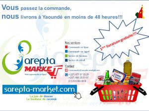 Un site au service des Camerounais(e)s